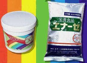 栄養補助食品の「エナーゼ産業(株)」です。 tel 0494-66-1711。栄養補助食品の「エナーゼ産業(株)」は大豆イソフラボン等を含む大豆抽出液をブレンドし、自然治癒を助ける栄養補助食品「エナーゼ」「核酸エキス」等を製造・販売しております。