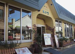 イタリアン・ジェラートの「ジェラートみやま」です。 tel 0494-66-3318。イタリアン・ジェラートの「ジェラートみやま」は関東地方(首都圏)でも有数の観光地、埼玉県長瀞町にあります。通販も行っています。